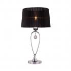 Настольная лампа Zuma Line Bello RLT93224-1B Черная