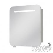 Зеркальный шкафчик с подсветкой Ювента Prato (Прато) РrM-70