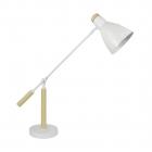 Настольная лампа Zuma Line Jose P15079-1T Белая