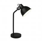 Настольная лампа Zuma Line Lino F16026-1T Черная