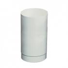 Урна для мусора 24 л Mar Plast ACQUALBA A82201, пластик белый
