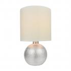 Настольная лампа Zuma Line Sally T16079 Хром, Белая
