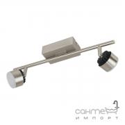 Светильник настенно-потолочный Eglo ARMENTO 1 - SPOT 31482, матовый никель сталь