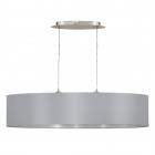 Светильник подвесной Eglo MASERLO 31617, серый