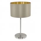 Настольная лампа Eglo MASERLO 31629, серо-коричневый
