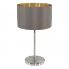 Настольная лампа Eglo MASERLO 31631, капучино