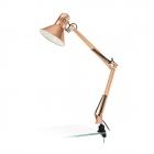 Настольная лампа Eglo FIRMO 32091, медная