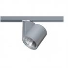 Трековая система Eglo Ferronego/Professional Lighting 61456