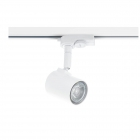 Трековый светильник Eglo Merea GU10/Professional Lighting 61291 белый