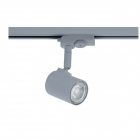 Трековый светильник Eglo Merea GU10/Professional Lighting 61289 серебристый
