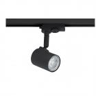 Трековый светильник Eglo Merea GU10/Professional Lighting 61288 черный