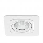 Светильник точечный Eglo Vascello/Professional Lighting 61632