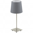Настольная лампа Eglo Lauritz 92881 хай-тек, модерн, сталь, ткань, антрацит