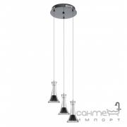 Люстра Eglo Musero 93795 хай-тек, модерн, сталь, алюминий, стекло, дымчатое стекло, никель черный