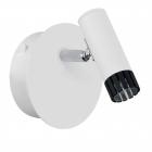 Светильник настенно-потолочный спот Eglo Lianello 93808 хай-тек, модерн, сталь, белый, хром