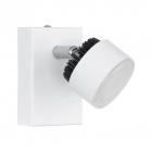 Светильник настенно-потолочный спот Eglo Armento 93852 хай-тек, модерн, сталь, алюминий, черный, белый