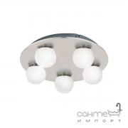 Люстра Eglo Mosiano 95014 хай-тек, модерн, нержавеющая сталь, стекло опал-мат, сатиновый никель, белый