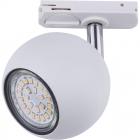 Трековый светильник TK Lighting TRACER 4040 Белый