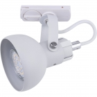 Трековый светильник TK Lighting TRACER 4042 Белый