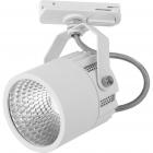 Трековый светильник TK-Lighting TRACER 4144 Белый, LED 10W