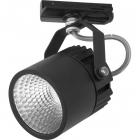 Трековый светильник TK-Lighting TRACER 4145 Черный, LED 10W