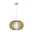 Люстра Eglo Stellato 1 95598 хай-тек, модерн, сталь, дерево, стекло, сатиновый никель, клен, белый