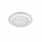 Люстра потолочная светодиодная Trio PENTA 656311800 Белая