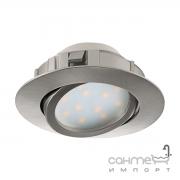 Светильник точечный Eglo Pineda 95856 хай-тек, модерн, пластик, сатиновый никель
