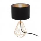 Настольная лампа Eglo Carlton 2 95787 арт-деко, сталь, ткань, медный, черный