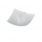 Светильник потолочный Trio SIGNA 602500301 Белый