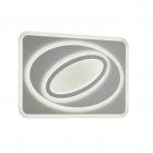 Светильник потолочного и настенного монтажа Trio SUZUKA 675090101 Белый Пластик
