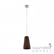 Люстра Eglo Donado 96468 скандинавский, сталь, текстильная нить, сатиновый никель, коричневый