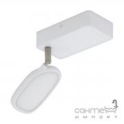 Светильник потолочный спот Eglo Palombare-C/Connect 97691 пластик, сталь, алюминий, белый