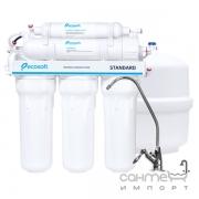 Проточный бытовой фильтр очистки воды 5-и ступенчатый Ecosoft Standard 5-50 система обратного осмоса, мембрана 190 литров