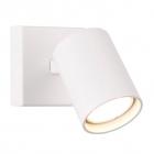 Светильник настенный спот Maxlight Top 1 W0218 хай-тек, белый, металл