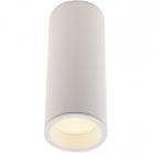 Точечный светильник накладной Maxlight Long C0153 хай-тек, белый, металл