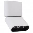 Точечный светильник накладной Maxlight Marvel C0149 хай-тек, белый, металл