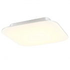 Светильник потолочный Maxlight Montana C0126 хай-тек, белый, акрил, металл