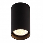 Точечный светильник накладной Maxlight Pet Round C0142 хай-тек, черный, металл