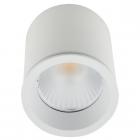Точечный светильник накладной Maxlight Tub C0155 белый, металл