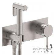 Гигиенический душ с смесителем скрытого монтажа Imprese Brenta ZMK081906122 никель