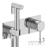Гигиенический душ с смесителем скрытого монтажа Imprese Brenta ZMK071901122 хром