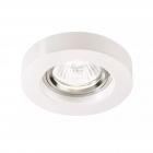 Светильник точечный встраиваемый Ideal Lux Blues 113999 модерн, белый, металл
