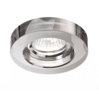 Светильник точечный встраиваемый Ideal Lux Blues 113982 модерн, серый, металл