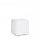 Торшер декоративный куб влагостойкий Ideal Lux Luna 191577 белый, пластик