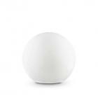 Торшер декоративный шар влагостойкий Ideal Lux Sole 191621 белый