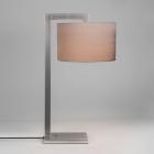 Настольная лампа Astro Lighting Ravello Table 1222008 Никель Матовый (без абажура)