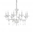Люстра подвесная Ideal Lux Miramare 068190 необарокко, белый, прозрачный, хром