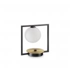 Настольная лампа Ideal Lux Culto 248400 современный, черный, золото