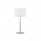 Настольная лампа Ideal Lux Isa 016559 классика, хром, текстиль